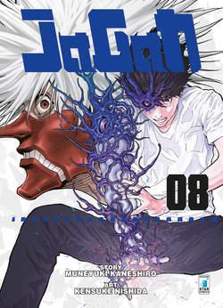Copertina JAGAN n.8 - JAGAN 8, STAR COMICS