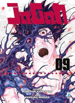 Copertina JAGAN n.9 - JAGAN 9, STAR COMICS