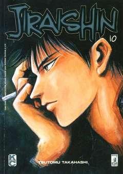 Copertina JIRAISHIN n.10 - JIRAISHIN 10, STAR COMICS