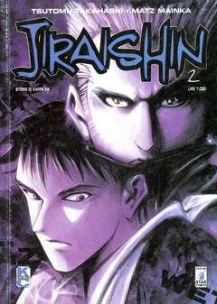 Copertina JIRAISHIN n.2 - JIRAISHIN 2, STAR COMICS