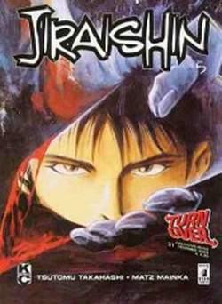 Copertina JIRAISHIN n.5 - JIRAISHIN 5, STAR COMICS