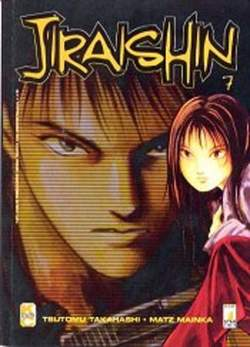 Copertina JIRAISHIN n.7 - JIRAISHIN 7, STAR COMICS