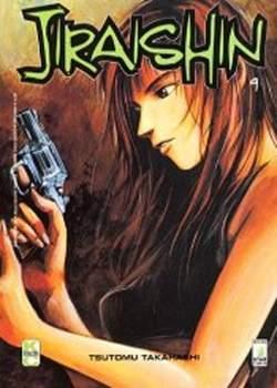 Copertina JIRAISHIN n.9 - JIRAISHIN 9, STAR COMICS