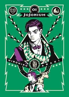 Copertina JOJONIUM (m17) n.1 - JOJONIUM, STAR COMICS