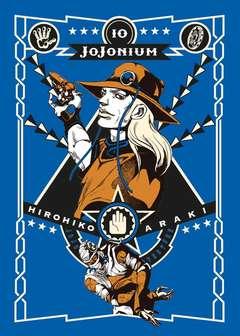 Copertina JOJONIUM (m17) n.10 - JOJONIUM 10, STAR COMICS