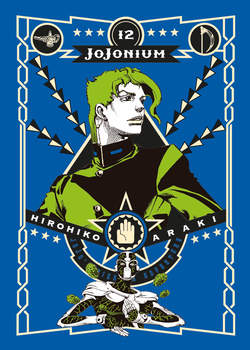 Copertina JOJONIUM (m17) n.12 - JOJONIUM, STAR COMICS