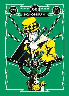 Copertina JOJONIUM (m17) n.2 - JOJONIUM, STAR COMICS