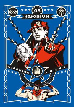 Copertina JOJONIUM (m17) n.8 - JOJONIUM, STAR COMICS