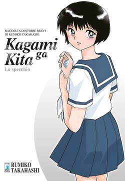 Copertina KAGAMI GA KITA n. -  O SPECCHIO, STAR COMICS