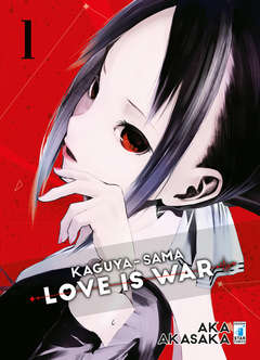 Copertina KAGUYA-SAMA: LOVE IS WAR n.1 - KAGUYA-SAMA: LOVE IS WAR 1, STAR COMICS
