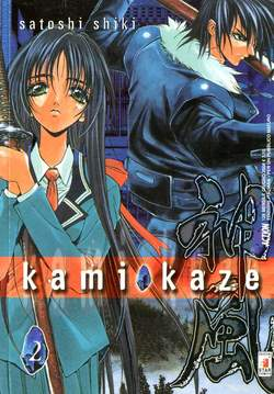 Copertina KAMIKAZE n.2 - KAMIKAZE 2 (m9), STAR COMICS