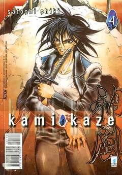 Copertina KAMIKAZE n.4 - KAMIKAZE 4 (m9), STAR COMICS