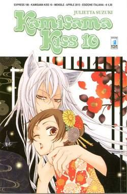 Copertina KAMISAMA KISS n.10 - KAMISAMA KISS 10, STAR COMICS