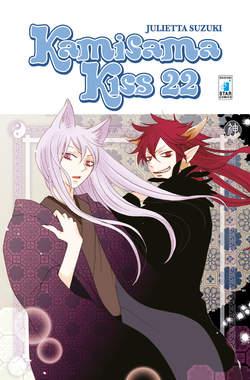 Copertina KAMISAMA KISS n.22 - KAMISAMA KISS 22, STAR COMICS