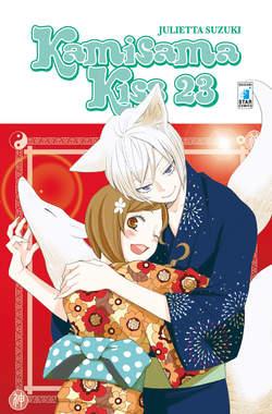 Copertina KAMISAMA KISS 23 n.23 - KAMISAMA KISS (m25), STAR COMICS