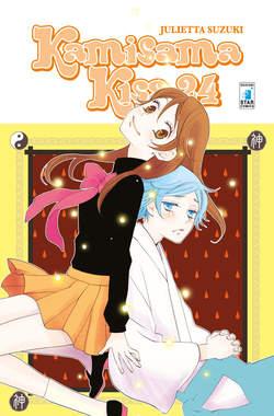 Copertina KAMISAMA KISS n.24 - KAMISAMA KISS, STAR COMICS