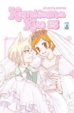 Copertina KAMISAMA KISS n.25 - KAMISAMA KISS, STAR COMICS