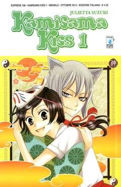 Copertina KAMISAMA KISS n.1 - KAMISAMA KISS 1, STAR COMICS