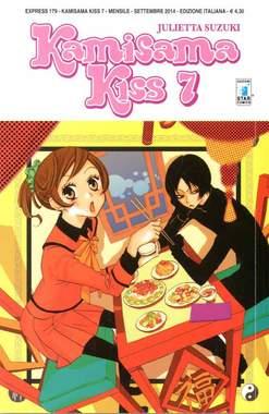 Copertina KAMISAMA KISS n.7 - KAMISAMA KISS 7, STAR COMICS