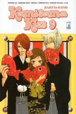 Copertina KAMISAMA KISS n.9 - KAMISAMA KISS 9, STAR COMICS