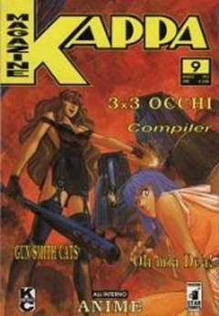 Copertina KAPPA MAGAZINE n.9 - KAPPA MAGAZINE, STAR COMICS