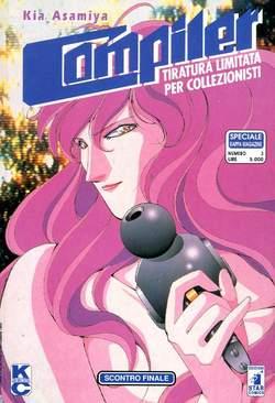 Copertina KAPPA MAGAZINE SPECIALE n.3 - COOPILER, STAR COMICS