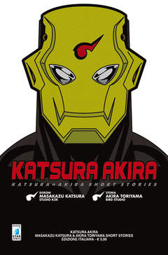 Copertina KATSURA AKIRA n. - KATSURA AKIRA, STAR COMICS