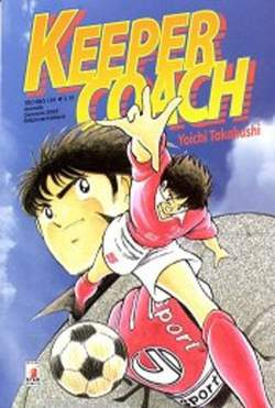 Copertina KEEPER COACH n.129 - KEEPER COACH, STAR COMICS