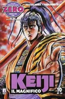 Copertina KEIJI n.10 - KEIJI 10, STAR COMICS