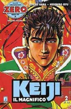 Copertina KEIJI n.2 - KEIJI 2, STAR COMICS