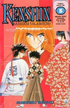 Copertina KENSHIN SAMURAI VAGABONDO n.5 - KENSHIN SAMURAI VAGABONDO 5, STAR COMICS
