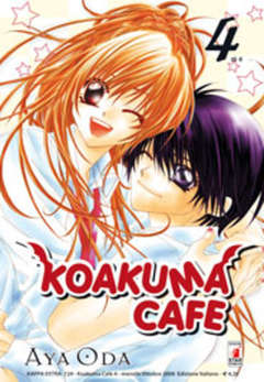 Copertina KOAKUMA CAFE n.4 - KOAKUMA CAFE 4 (m4), STAR COMICS