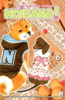 Copertina KOIBANA! n.6 - KOIBANA! 6, STAR COMICS