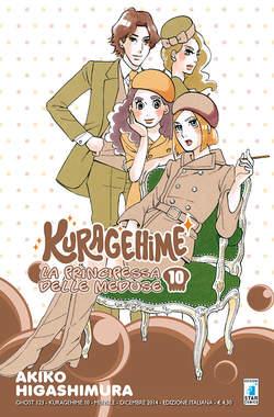 Copertina KURAGEHIME n.10 - LA PRINCIPESSA DELLE MEDUSE, STAR COMICS