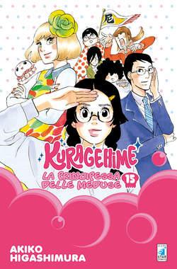 Copertina KURAGEHIME n.15 - LA PRINCIPESSA DELLE MEDUSE, STAR COMICS