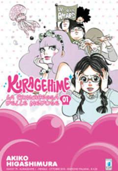 Copertina KURAGEHIME n.1 - LA PRINCIPESSA DELLE MEDUSE, STAR COMICS