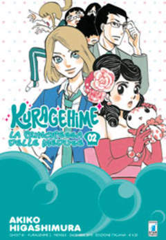 Copertina KURAGEHIME n.2 - LA PRINCIPESSA DELLE MEDUSE, STAR COMICS