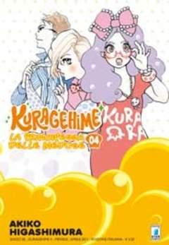 Copertina KURAGEHIME n.4 - LA PRINCIPESSA DELLE MEDUSE, STAR COMICS