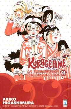 Copertina KURAGEHIME n.6 - LA PRINCIPESSA DELLE MEDUSE, STAR COMICS