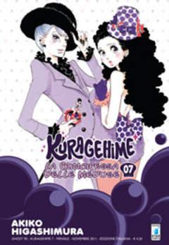 Copertina KURAGEHIME n.7 - LA PRINCIPESSA DELLE MEDUSE, STAR COMICS