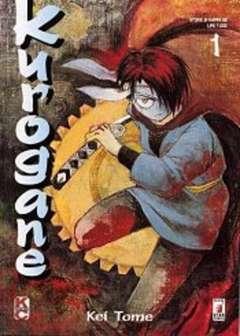 Copertina KUROGANE n.1 - KUROGANE 1, STAR COMICS