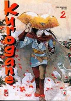Copertina KUROGANE n.2 - KUROGANE 2, STAR COMICS