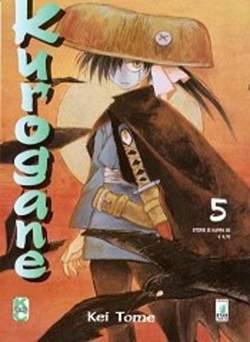 Copertina KUROGANE n.5 - KUROGANE 5, STAR COMICS