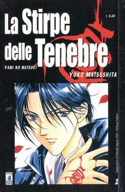 Copertina LA STIRPE DELLE TENEBRE n.1 - LA STIRPE DELLE TENEBRE 1, STAR COMICS
