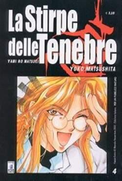 Copertina LA STIRPE DELLE TENEBRE n.4 - LA STIRPE DELLE TENEBRE 4, STAR COMICS
