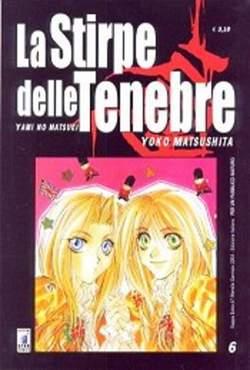 Copertina LA STIRPE DELLE TENEBRE n.6 - LA STIRPE DELLE TENEBRE 6, STAR COMICS