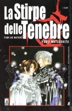 Copertina LA STIRPE DELLE TENEBRE n.8 - LA STIRPE DELLE TENEBRE 8, STAR COMICS