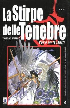 Copertina LA STIRPE DELLE TENEBRE n.9 - LA STIRPE DELLE TENEBRE 9, STAR COMICS