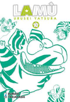 Copertina LAMU' URUSEI YATSURA (m17) n.10 - NEVERLAND 338, STAR COMICS