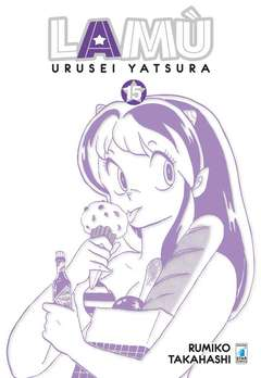Copertina LAMU' URUSEI YATSURA (m17) n.15 - NEVERLAND 343, STAR COMICS